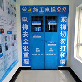施工升降机防护门